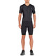 2XU Compression Herrer sort